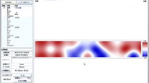 vlcsnap-2012-12-31-07h16m30s28